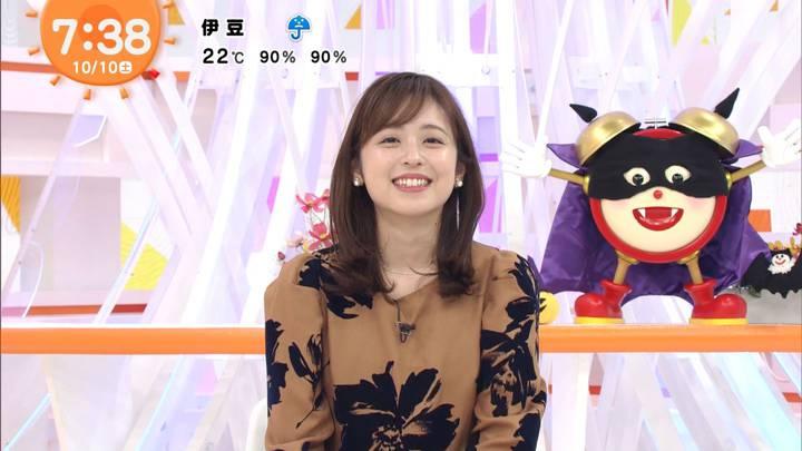 2020年10月10日久慈暁子の画像11枚目