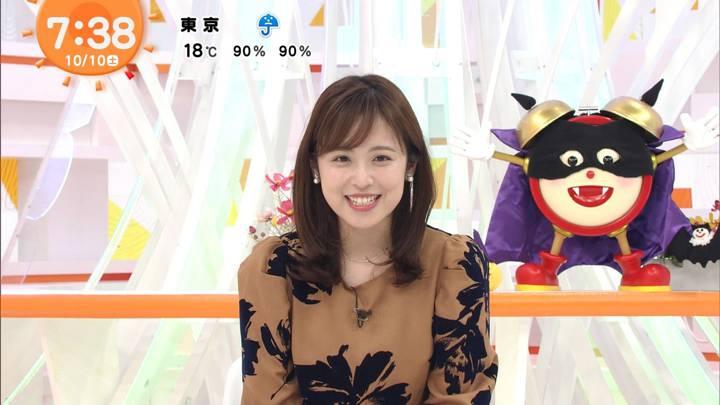 2020年10月10日久慈暁子の画像12枚目