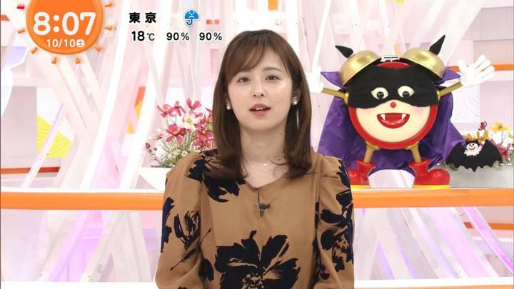 2020年10月10日久慈暁子の画像14枚目