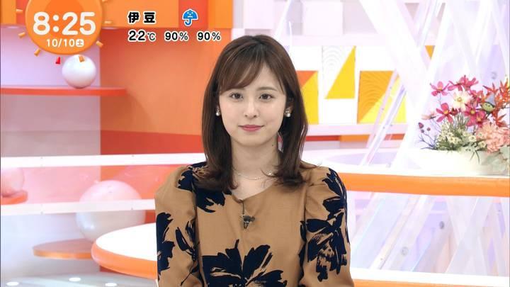 2020年10月10日久慈暁子の画像16枚目