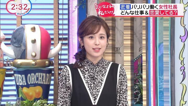 2020年10月12日久慈暁子の画像07枚目