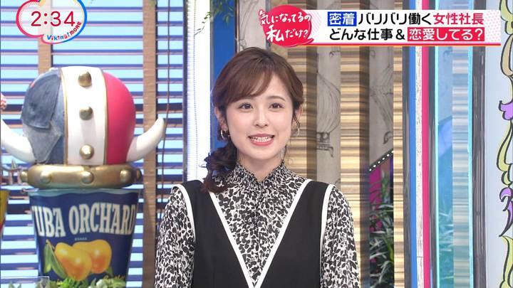 2020年10月12日久慈暁子の画像10枚目