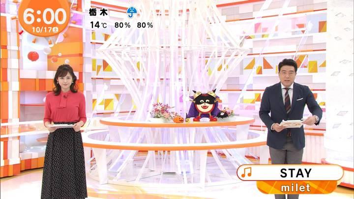 2020年10月17日久慈暁子の画像01枚目