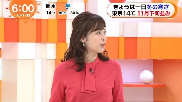 2020年10月17日久慈暁子の画像02枚目