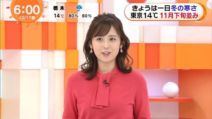 2020年10月17日久慈暁子の画像03枚目