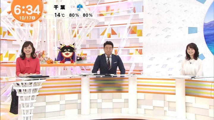 2020年10月17日久慈暁子の画像04枚目