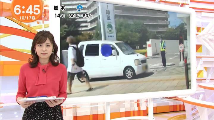 2020年10月17日久慈暁子の画像06枚目