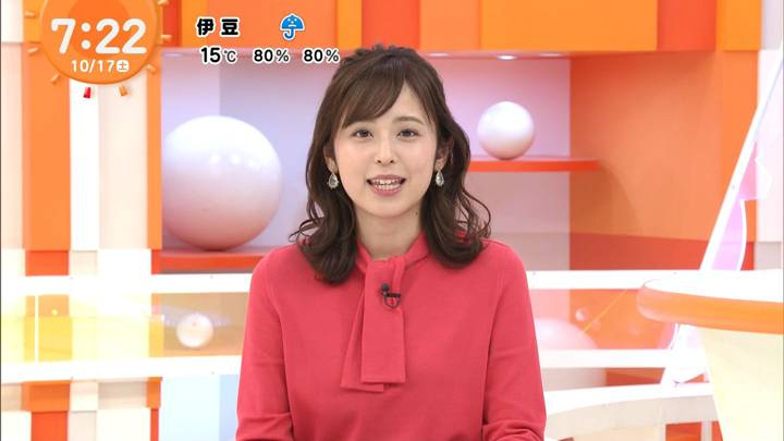 2020年10月17日久慈暁子の画像07枚目