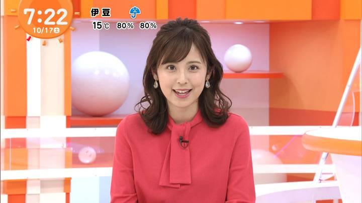 2020年10月17日久慈暁子の画像08枚目