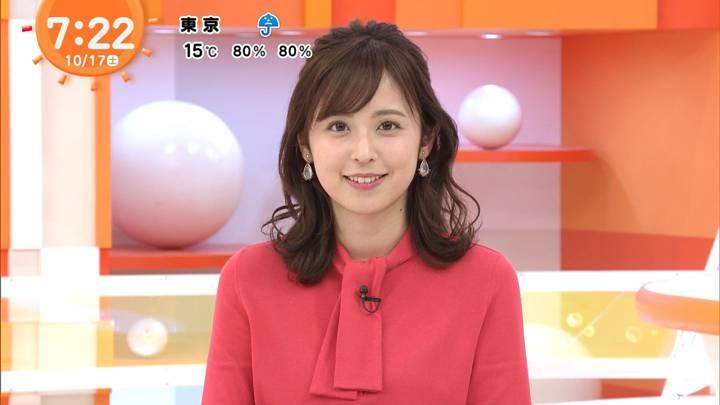 2020年10月17日久慈暁子の画像09枚目