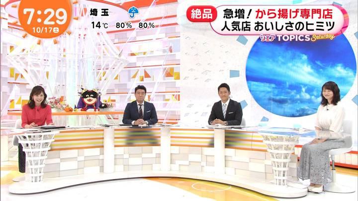 2020年10月17日久慈暁子の画像10枚目