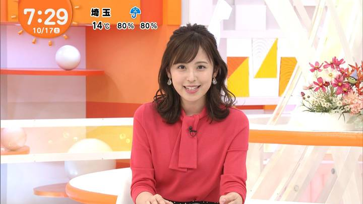 2020年10月17日久慈暁子の画像11枚目