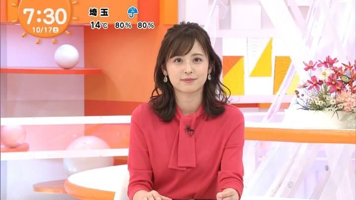 2020年10月17日久慈暁子の画像12枚目