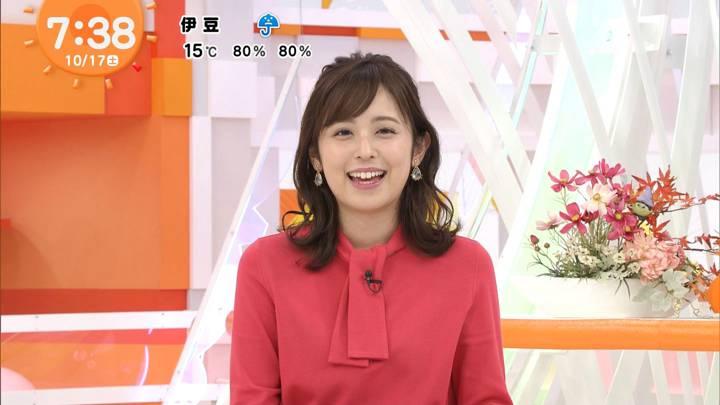 2020年10月17日久慈暁子の画像13枚目
