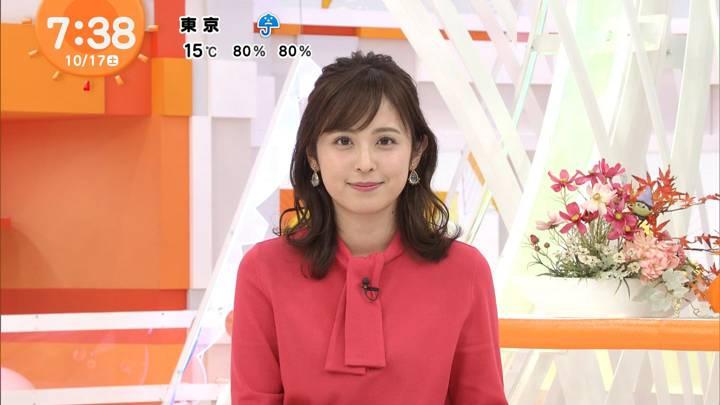 2020年10月17日久慈暁子の画像14枚目