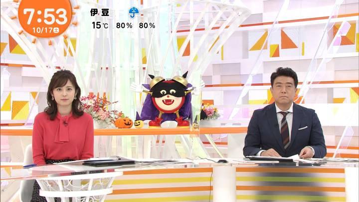 2020年10月17日久慈暁子の画像15枚目