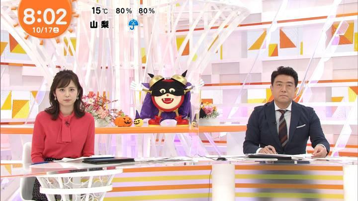 2020年10月17日久慈暁子の画像16枚目
