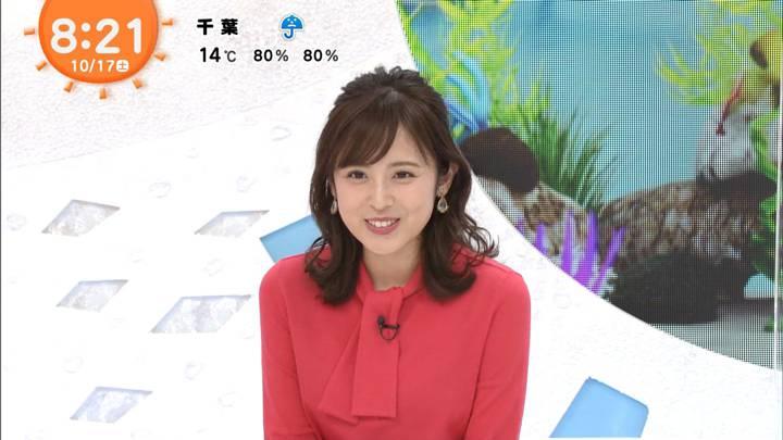 2020年10月17日久慈暁子の画像17枚目