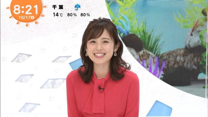 2020年10月17日久慈暁子の画像18枚目