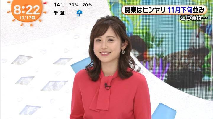 2020年10月17日久慈暁子の画像19枚目