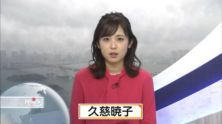 2020年10月17日久慈暁子の画像23枚目