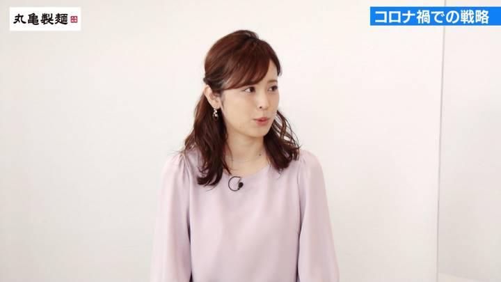 2020年10月18日久慈暁子の画像04枚目