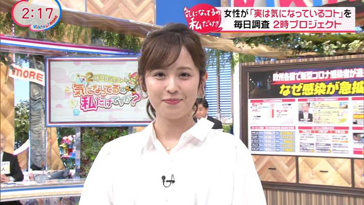 2020年10月19日久慈暁子の画像02枚目