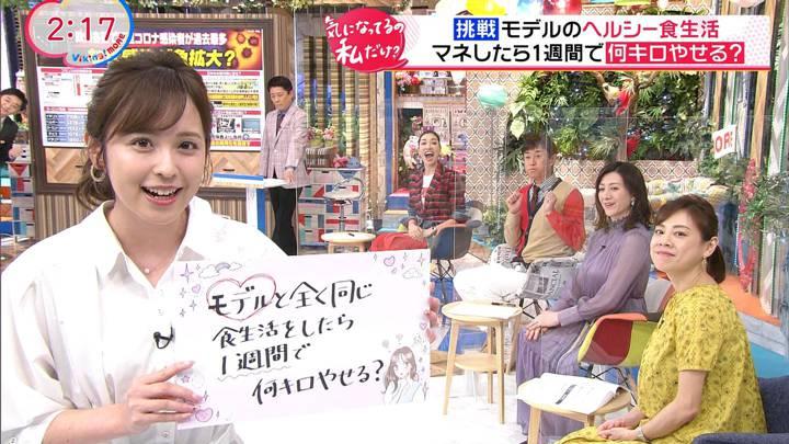 2020年10月19日久慈暁子の画像04枚目
