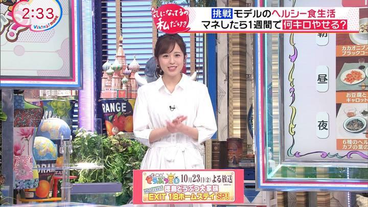 2020年10月19日久慈暁子の画像07枚目