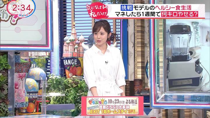 2020年10月19日久慈暁子の画像09枚目