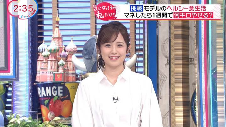 2020年10月19日久慈暁子の画像10枚目