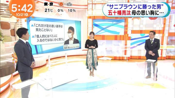 2020年10月21日久慈暁子の画像04枚目