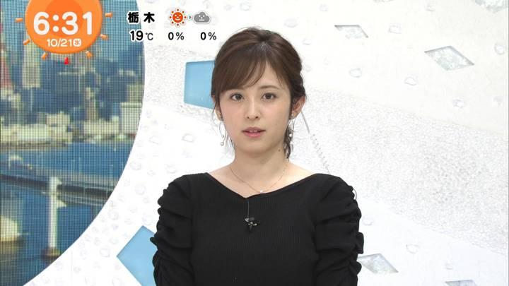 2020年10月21日久慈暁子の画像08枚目