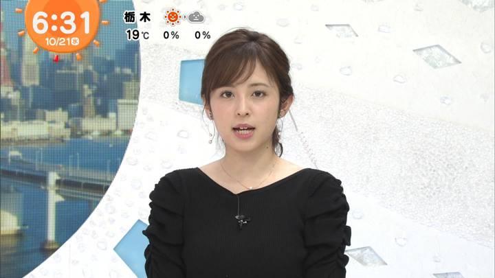 2020年10月21日久慈暁子の画像09枚目