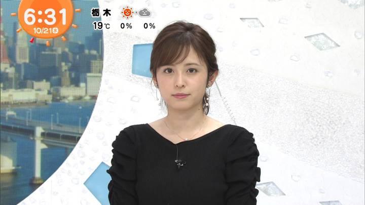 2020年10月21日久慈暁子の画像10枚目