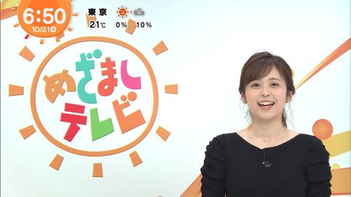 2020年10月21日久慈暁子の画像12枚目