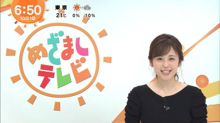 2020年10月21日久慈暁子の画像13枚目