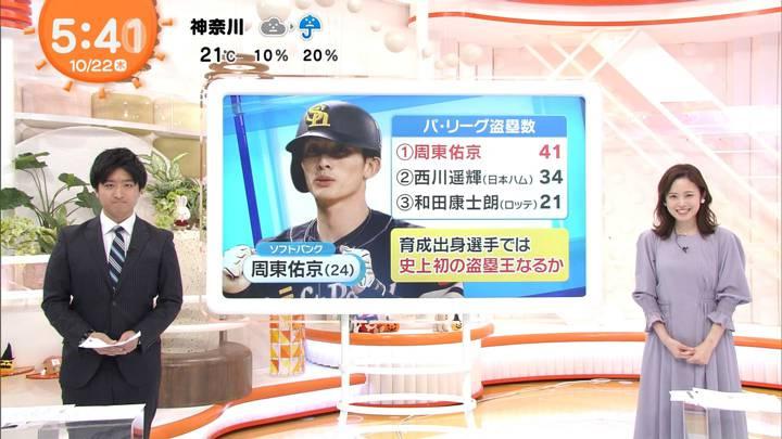 2020年10月22日久慈暁子の画像01枚目