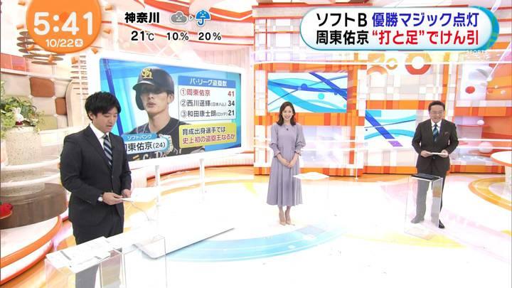2020年10月22日久慈暁子の画像02枚目