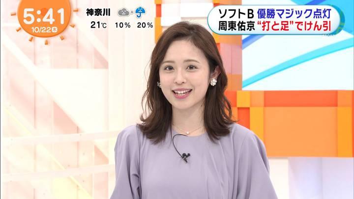 2020年10月22日久慈暁子の画像03枚目