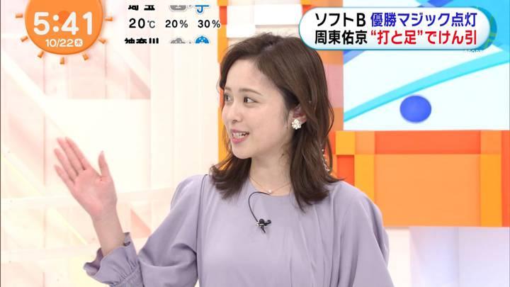 2020年10月22日久慈暁子の画像04枚目