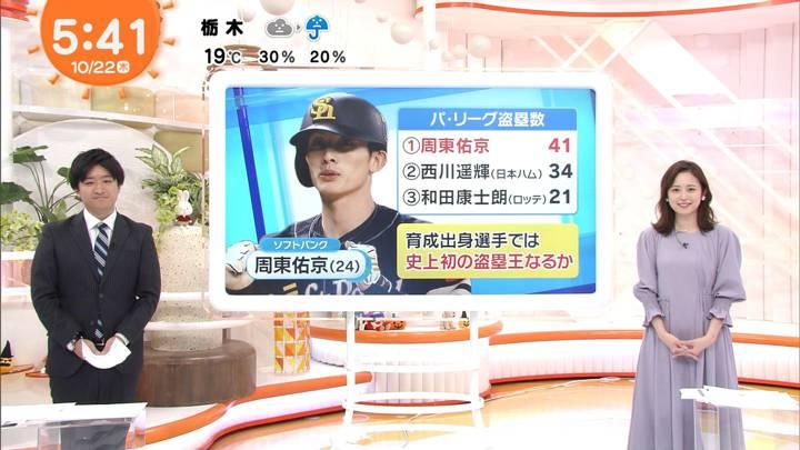 2020年10月22日久慈暁子の画像05枚目