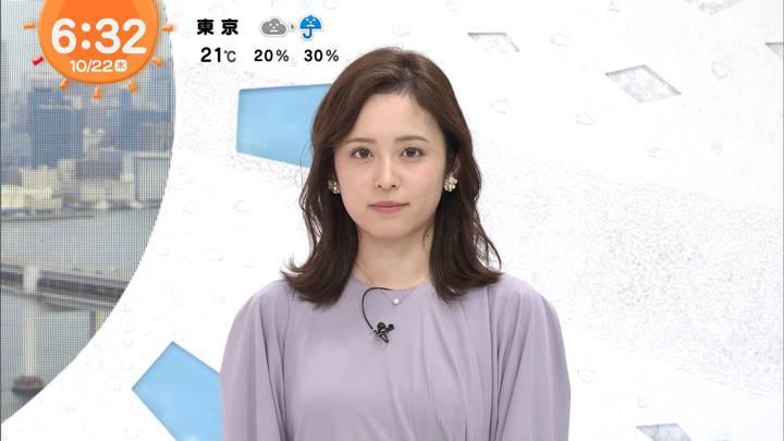 2020年10月22日久慈暁子の画像06枚目