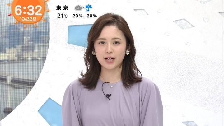 2020年10月22日久慈暁子の画像07枚目