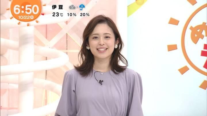 2020年10月22日久慈暁子の画像09枚目