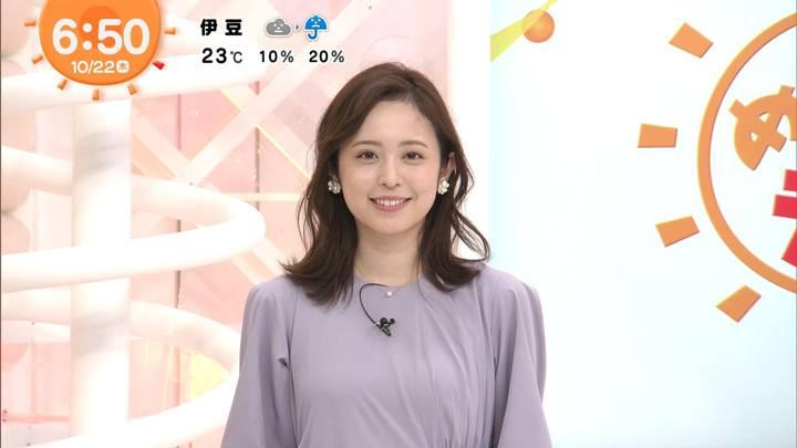 2020年10月22日久慈暁子の画像10枚目