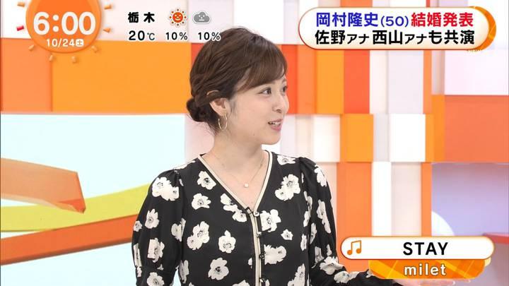2020年10月24日久慈暁子の画像02枚目