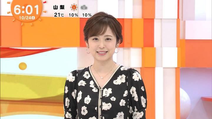 2020年10月24日久慈暁子の画像03枚目