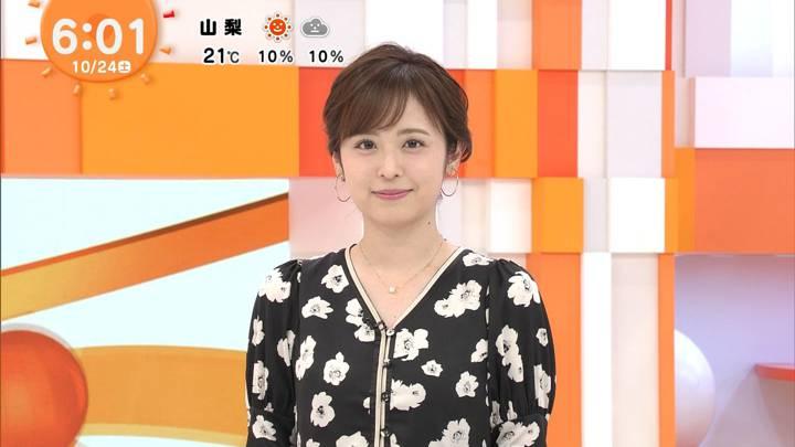 2020年10月24日久慈暁子の画像04枚目