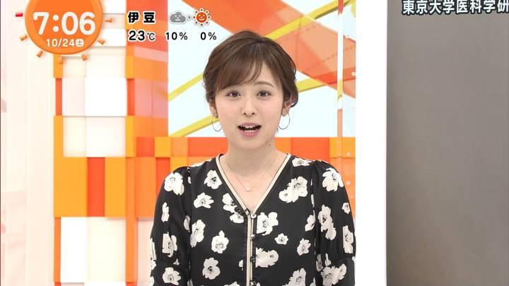 2020年10月24日久慈暁子の画像20枚目
